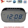 Big blue elderly alarm clock with twin bell