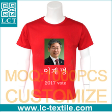 2017 new election campaign t shirt for korea
