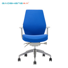 GS-G1311 Ergonomic Fabric Chair Swivel Office Chair Computer Game Chair