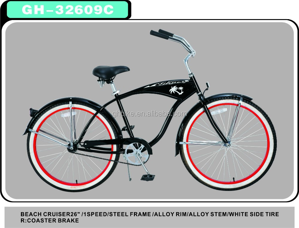 steel frame beach cruiser bikes sand bicycle aluminum alloy rim bicycles