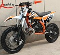 Koshine Moto 10 inch Kids 2 Stroke 50cc Dirt Bike