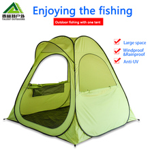 baby beach tent boat pop up children play tent boys girls prince house automatic camping tent