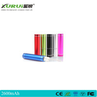 2600mah simple metal casing power bank for promotion