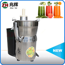 Hot sale commercial carrot vegetable juicer machine