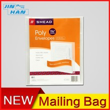 Security Seal Flat Poly Mailers for Clothes