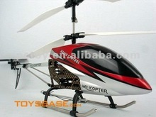 RC helicopter 9961