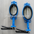 Double Flanged Short Type Butterfly Valve