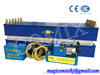COMIX Conveyor belt automatic plate vulcanizer with water cooling system