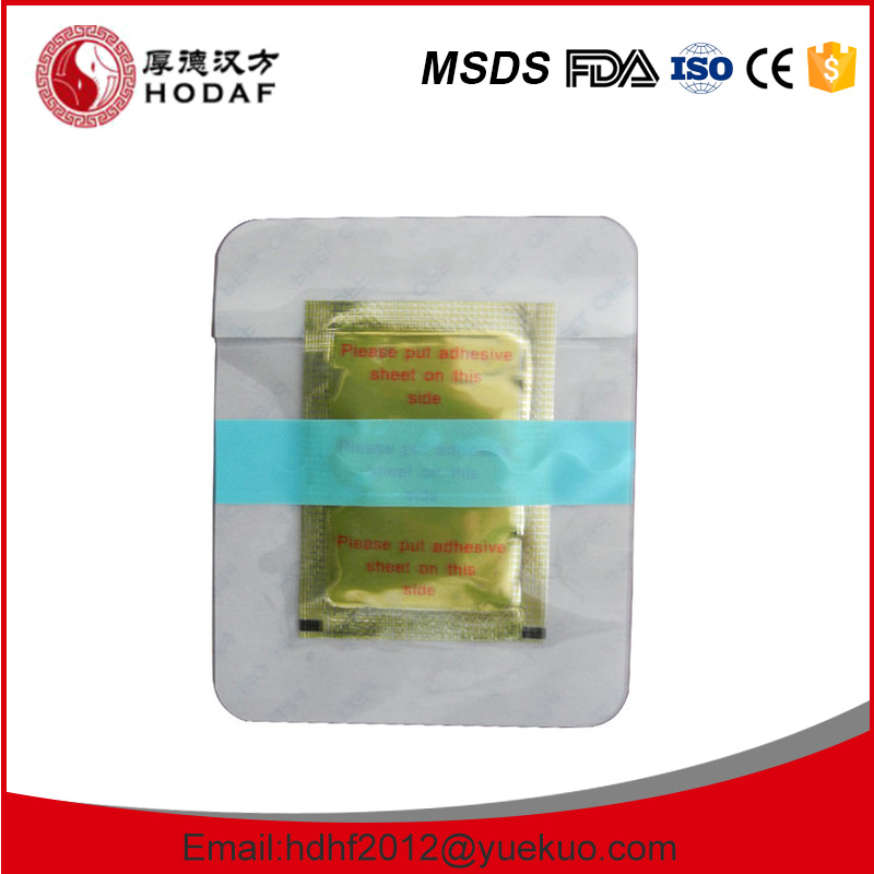 Herbal foot patch improve sleep beauty slimming patch for pain relief patches