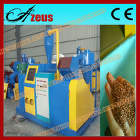 Top Quality Telecommunication Cable Recycling Machine