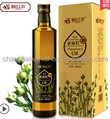Organic vegetable edible oil