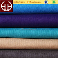 Wholesale competitive high quality twill 100 cotton fabric prices