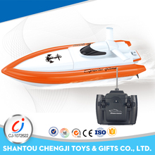 New plastic speed remote control water toy nqd rc boat