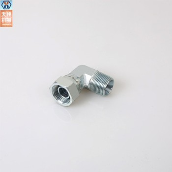 BSP Male 60 deg seat BSP Female 60 deg Cone Crimp nut adapter
