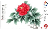 Chinese famous Ink and wash painting peony flower painting in silk