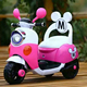 four wheel mini electric kids car ride on car for children