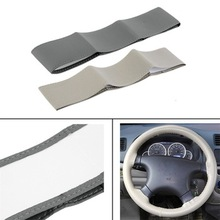 for audi shrink steering wheel cover with CE certificate