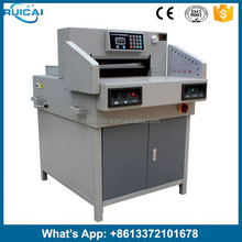 520mm electric guillotine paper cutter