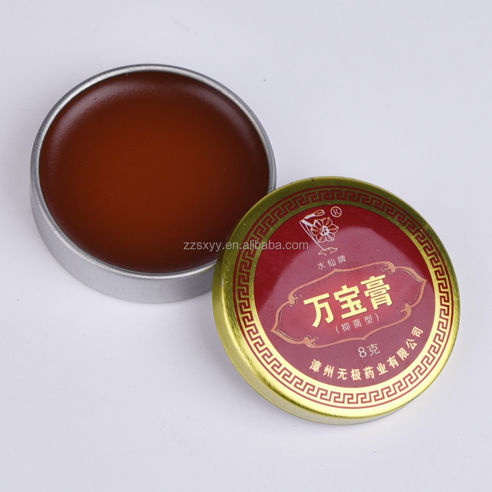 Balm Ointment Cold Dizziness Essential Balm Oil for Headache Pain Relieving 8g