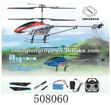 2012 Newest 3.5ch best rc helicopter 508060