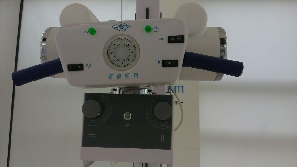 China's first set of 200mA Normal Frequency X Ray Machine