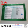 /product-detail/veterinary-names-of-antibiotics-norfloxacin-animal-medicine-for-poultry-farms-60429859466.html