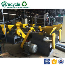 e waste recycling machine