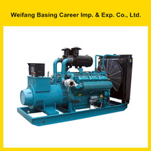 25kw~100KW Marine Diesel Generator Sets diesel genset manufacturer weifang shandong china supplier