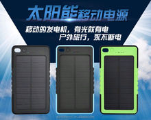 Factory Price Portable Ultrathin Solar Power Bank Solar Charger With Led Light