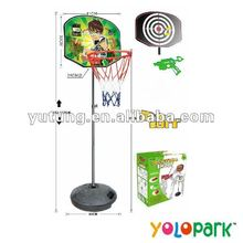 2 IN 1 Basketball Backboard & Soft Gun CX11-4