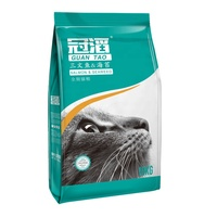 Wholesale Nutritional Balance Cat Food Nature Organic Pet Dried Cat Food