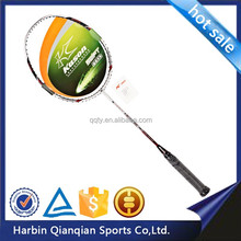 China badminton rackets for sell