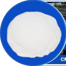 Thickeners CMC HV LV Sodium Carboxymethyl Cellulose
