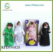 Best sale electric doll arabic dialogue doll toy with music voice walking induction doll