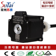 china supplier linear actuator Stepper motor 57mm through type