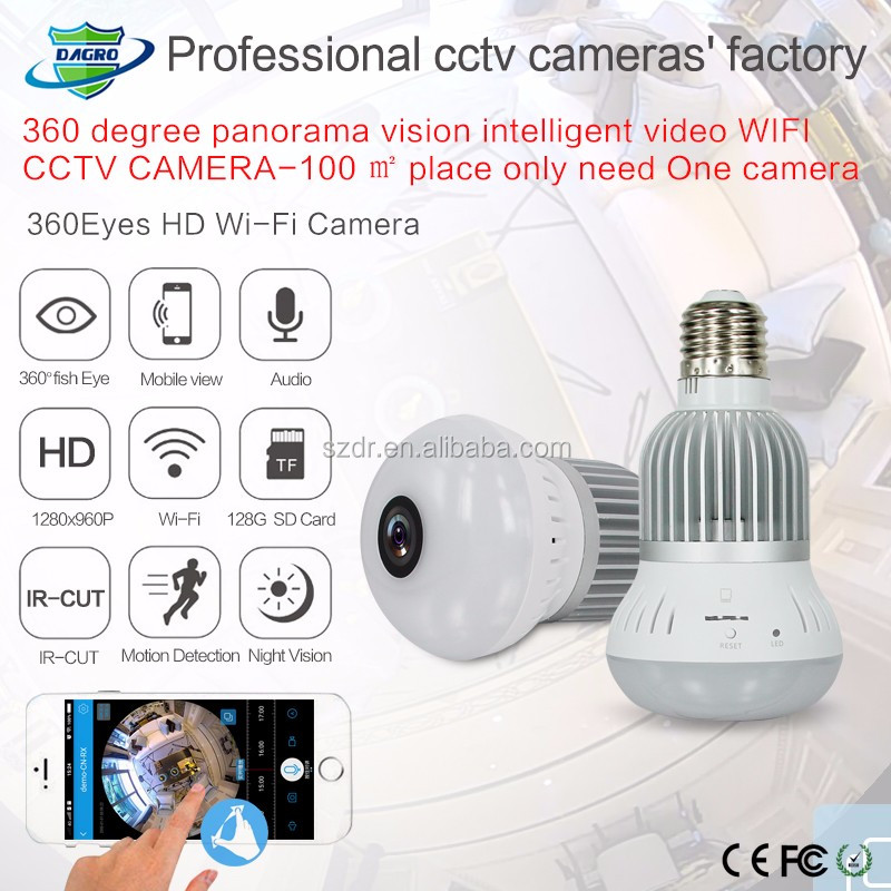 360 degree rotation fisheye 1.3MP 960P night vision infrared WIFI IP hidden bulb CCTV cameras