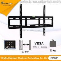 LCD fixed wall mount 213MF