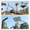 solar power street light solar led street light for saudi arabia