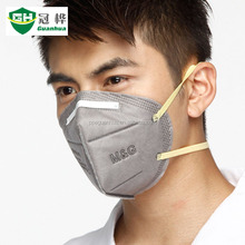 Mining electronic chemical industry active carbon respirator mask for dust