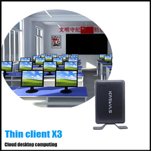 price of thin client pc Dual Core 1.5GHz thin client x3 protocol RDP
