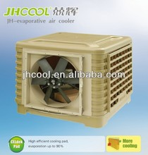 Evaporative Air Cooler (industrial/commercial/residential cooling&ventilation Evaporative cooler/cool breeze air cooler)