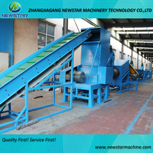 2016 new plastic recycling machines sale in China