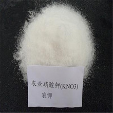 2017 HOT sale! Potassium nitrate/ nitrate of potash/KNO wholesale prices