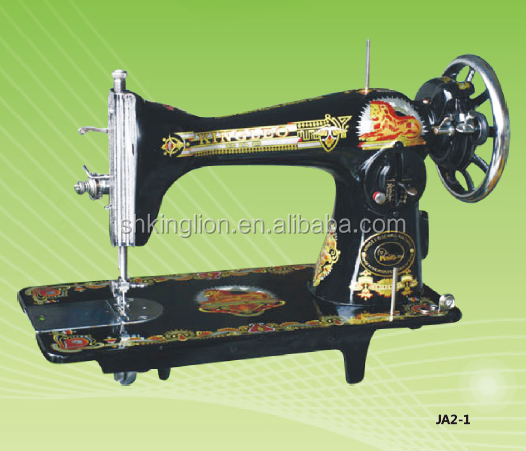 butterfly household sewing machine for sell