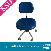 New style lab adjustable stool comfortable clinic surgeon's chair
