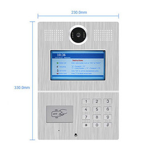 Bcomtech Home Automation System Intercom Bell Security Camera for apartment door bell system