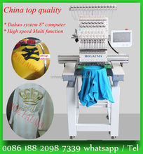China single head computerized embroidery machine price in india price