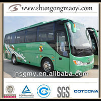 Used High Quality Howo Passenger Bus