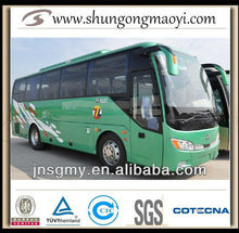 used high quality howo passenger bus for sale