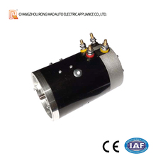 24V2.2Kw Oil electric pump Notch shaft DC Motor Bi-directional rotation